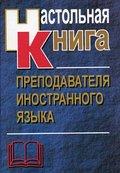 Медицинские книги по инностранному языку.