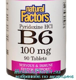 Пиридоксин - витамин В6