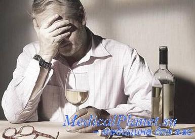 Препараты для кодирования от алкоголизма внутривенно
