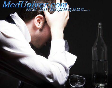 Алкоголизм хронический клиники по лечение от алкоголизма в башкирии
