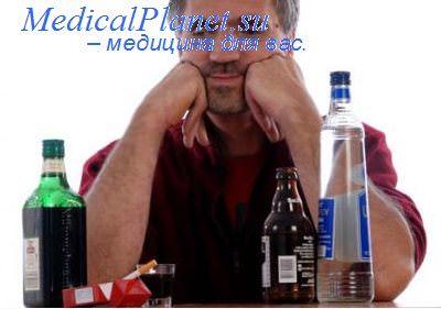 Алкоголь долгое время служил вам успокоительным, и, когда