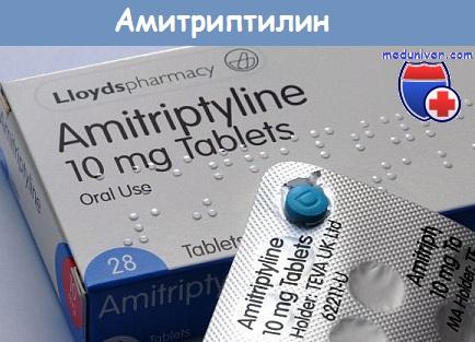 Лекарства для лечения нарушения функции мочевого пузыря и ...