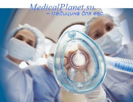 обезболивание в акушерстве и гинекологии
