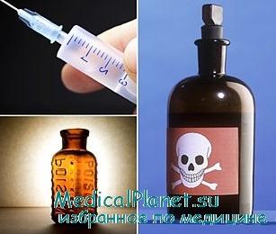 Отравление цианидом