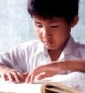 неврология нарушения зрения у детей