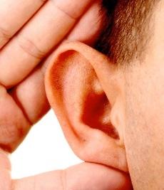 контузии уха