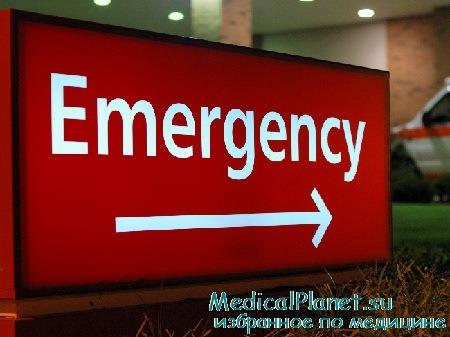 Центры скорой помощи